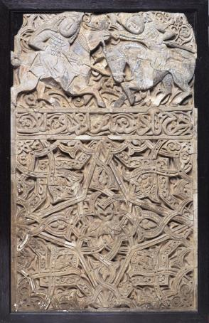 Relief with Two Fighting Horsemen, Star Medallion