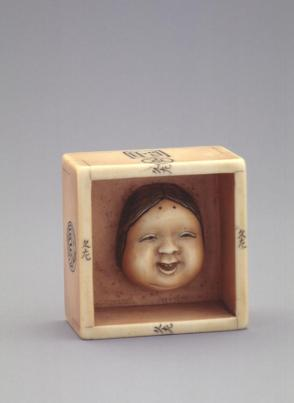Model of a Box with a Mask of Okame