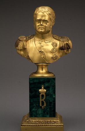 Bust of Grand Duke Constantine