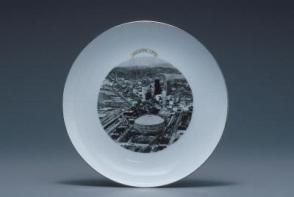 "Souvenir Plate from ""Great Cities of the World"" Series"