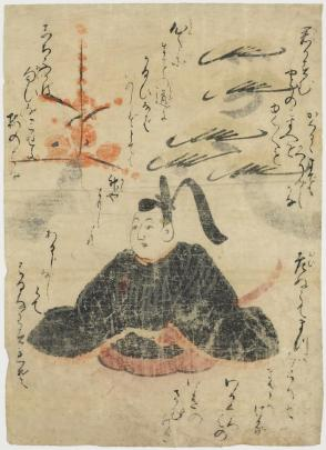 Tenjin (Sugawara Michizane Enthroned as Deity)