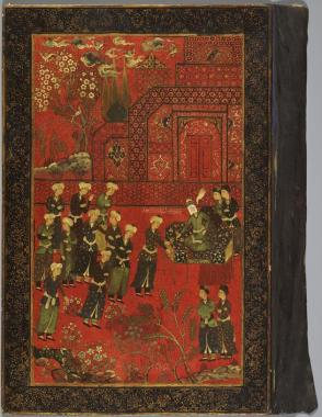 Book Cover Interior with Yusuf (Joseph) and Man With Attendants