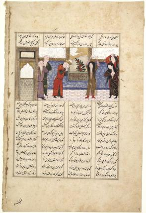Lamentation scene, page from a Shahnama of Firdausi