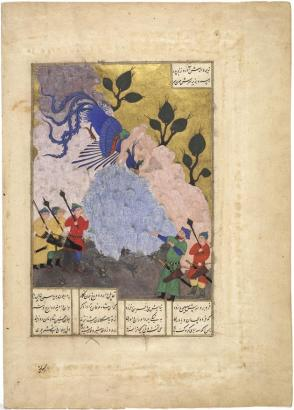 The Simurgh returning Zal to his Father, page from a Shahnama of Firdausi