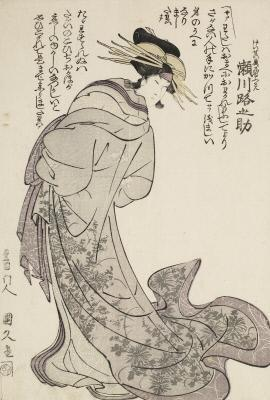 The Actor Segawa Michinosuke in the Role of a Courtesan