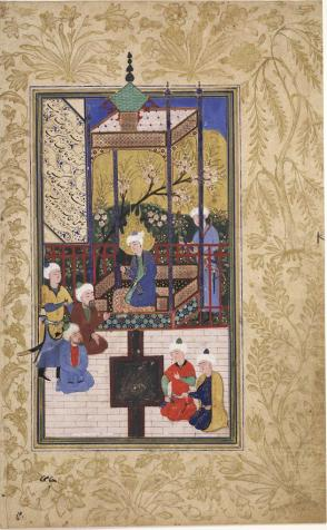 Illuminated Page: Yusuf (Joseph) in Kiosk