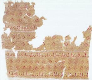 Tapestry-woven textile fragment