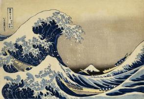 In the Well of the Wave off Kanagawa, from the series Thirty-six Views of Mount Fuji
