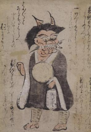 Oni no Nembutsu (Oni, a Devil, as an Alms Beggar or The Devil's Invocation)