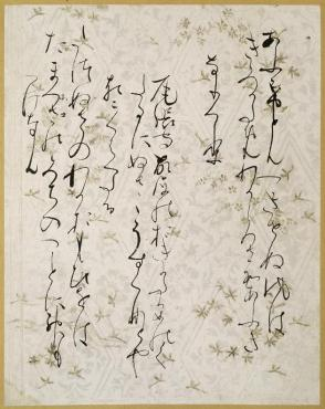 Ishiyama-gire, a page from the Anthology of Poems of Thirty-six Poetic Immortals