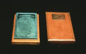 Inkstone and cover