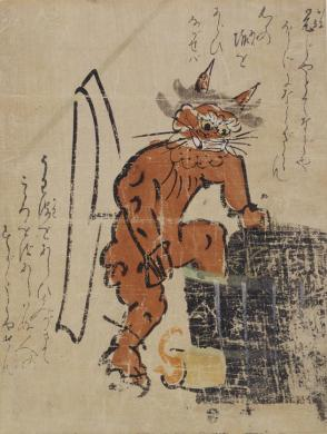Oni no Gyozui (Oni, a Devil, Bathing)