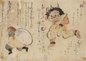Fuku wa Soto (Oni, a Devil, Expelling Daikoku, God of Wealth)