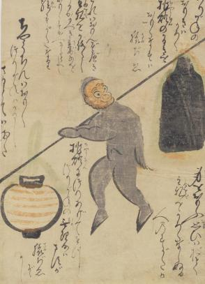 Chochin Tsurigane (Monkey with Lantern and Temple Bell)