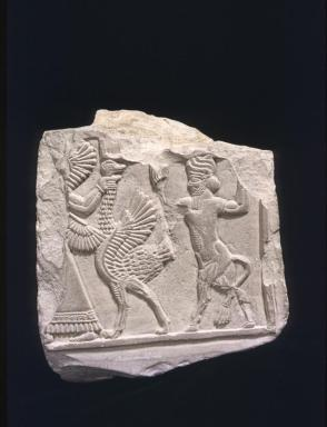 Relief fragment with ostrich and genius (human-headed bull)