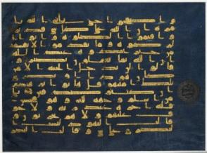 "Folio from the dispersed ""Blue Qur'an"""