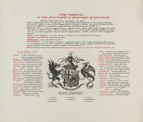 The Blazon of the Accompanying Armorial Achievement, from the series, Examples of Illumination and Heraldry, Federal Public Works of Art Project, Region #16, Washington State